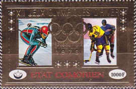 [Airmail - Winter Olympic Games - Innsbruck, Austria, type ]