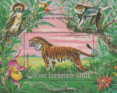 [Airmail - Endangered Animals, Typ ]