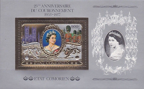 [Airmail - The 25th Anniversary of the Reign of Queen Elizabeth II, Typ ]