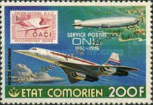 [Airmail - First Paris-New York Commercial Flight of Concorde - Issue of 1976 Overprinted