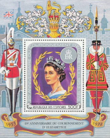 [Airmail - The 25th Anniversary of the Reign of Queen Elizabeth II, type ]