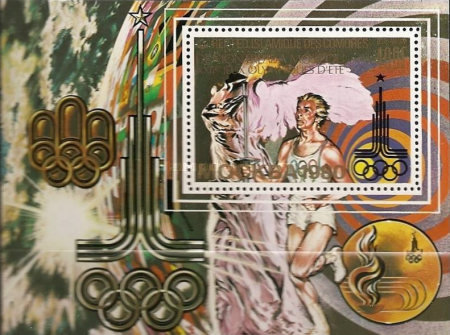 [Airmail - Olympic Games - Montreal, Canada and Moscow 1980, USSR, Typ ]