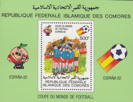 [Airmail - Football World Cup - Spain (1982), type ]