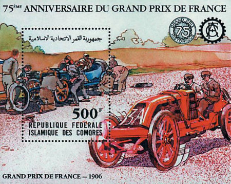 [Airmail - The 75th Anniversary of French Grand Prix Motor Race, type ]