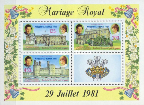 [Birth of Prince William of Wales - Issues of 1981 Overprinted