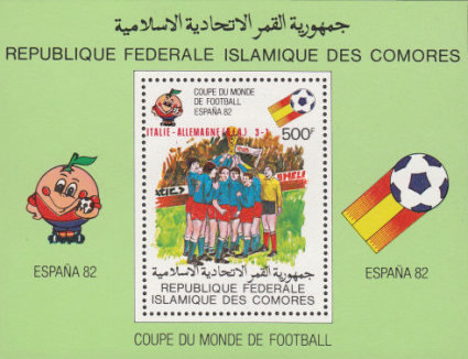 [Football World Cup - Spain - Stamps of 1981 Overprinted Results, type ]
