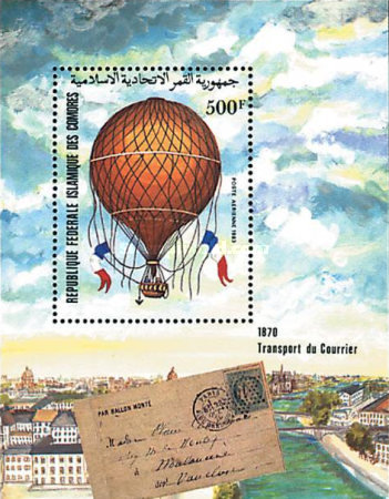 [Airmail - The 200th Anniversary of Manned Flight, Typ ]