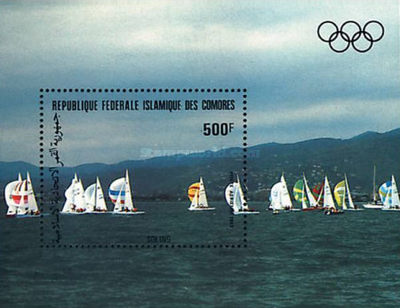 [Airmail - Pre-Olympic Year, Typ ]