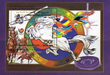 [Airmail - Satellites and Olympic Games Medal Winners for Equestrian Events, type ]