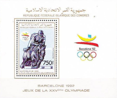 [Airmail - Olympic Games - Barcelona, Spain (1992), type ]