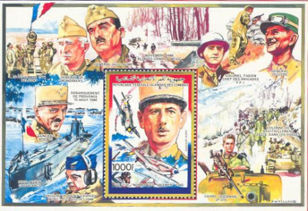 [Airmail - General de Gaulle and the 50th Anniversary of World War II, type ]