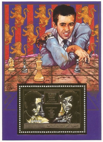 [Airmail - World Chess Cup 1990 - Lyon, France, type ]