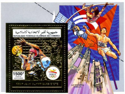 [Airmail - Olympic Games - Barcelona, Spain, type ]