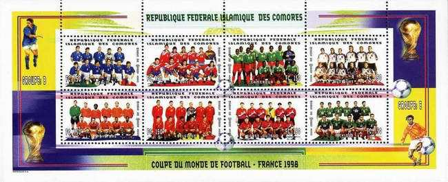 [Football World Cup - France, Typ ]