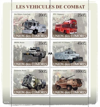 [Transportation - Combat Vehicles, type ]