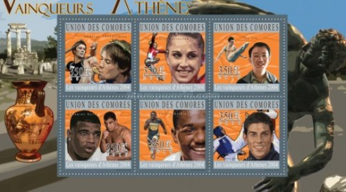 [Sports - Olympic Gold Medalists - Athens Greece, 2004, Typ ]