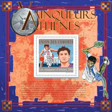 [Sports - Olympic Gold Medalists - Athens, Greece 2004, type ]