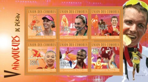 [Sports - Olympic Gold Medalists - Beijing, PRC 2008, Typ ]