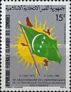 [Airmail - The 10th Anniversary of Independence, type AAT]