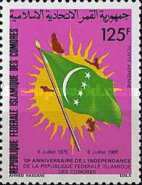 [Airmail - The 10th Anniversary of Independence, type AAU]