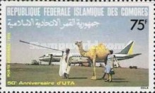 [Airmail - The 50th Anniversary of Union des Transports Aeriennes, type ABS]