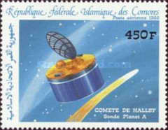 [Airmail - Appearance of Halley's Comet, type ACA]