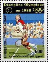 [Airmail - Tennis as 1988 Olympic Games Discipline, type ACO]