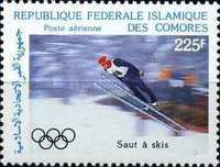 [Airmail - Winter Olympic Games - Calgary, Canada (1988), type ACY]