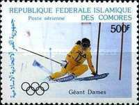 [Airmail - Winter Olympic Games - Calgary, Canada (1988), type ACZ]