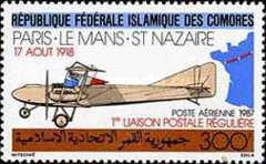 [Airmail - Aviation, type ADC]