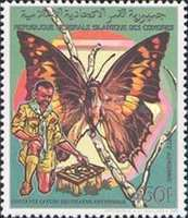 [Airmail - Scouts, Butterflies and Birds, type AGC]