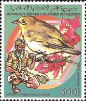 [Airmail - Scouts, Butterflies and Birds, type AGD]