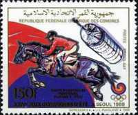 [Satellites and Olympic Games Medal Winners for Equestrian Events, type AGI]