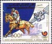 [Airmail - Satellites and Olympic Games Medal Winners for Equestrian Events, type AGK]