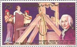 [The 200th Anniversary of French Revolution, type AGT]