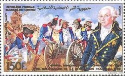 [The 200th Anniversary of French Revolution, type AGU]