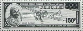 [Airmail - Various Stamps Surcharged, type AHJ]