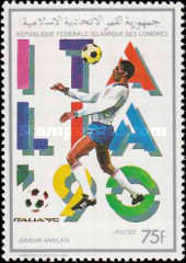 [Football World Cup - Italy (1990), type AHN]