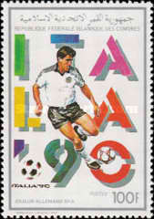 [Football World Cup - Italy (1990), type AHO]