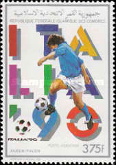 [Football World Cup - Italy (1990), type AHQ]