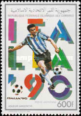 [Football World Cup - Italy (1990), type AHR]