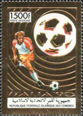 [Airmail - Football World Cup - Italy (1990), type AHT]