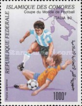 [Airmail - Football World Cup - Italy, type AIE]