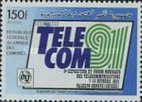 [International Telecommunications Exhibition