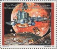 [Airmail - Space Research, type AKH]