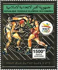 [Airmail - Olympic Games - Barcelona, Spain, type AKR]