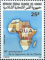 [The 30th Anniversary of Organization of African Unity, type AKT]