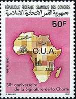 [The 30th Anniversary of Organization of African Unity, type AKU]