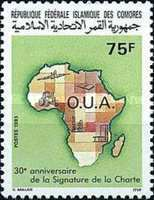 [The 30th Anniversary of Organization of African Unity, type AKV]