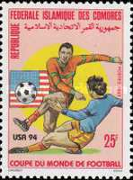 [Football World Cup - U.S.A. (1994), type AKX]